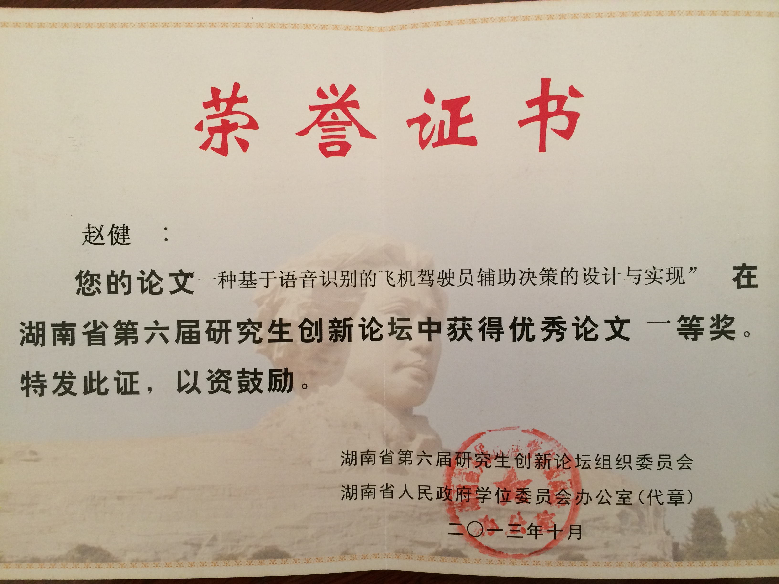 Jian Zhao – Technical Consultant – Pensees Ptd Ltd | LinkedIn